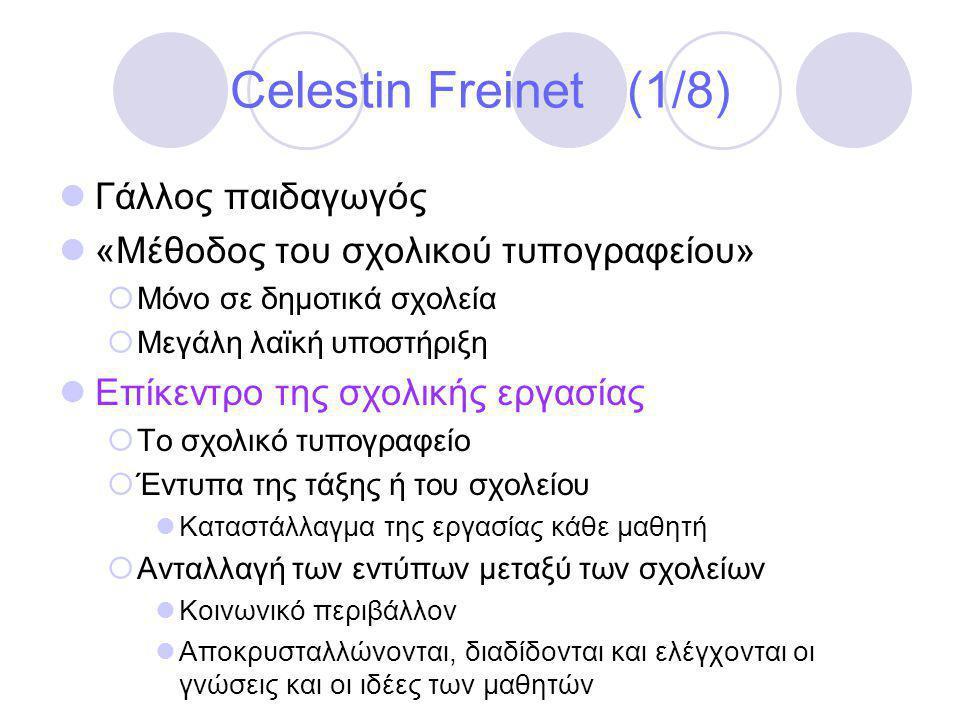Celestin Freinet (1/8) Γάλλος παιδαγωγός