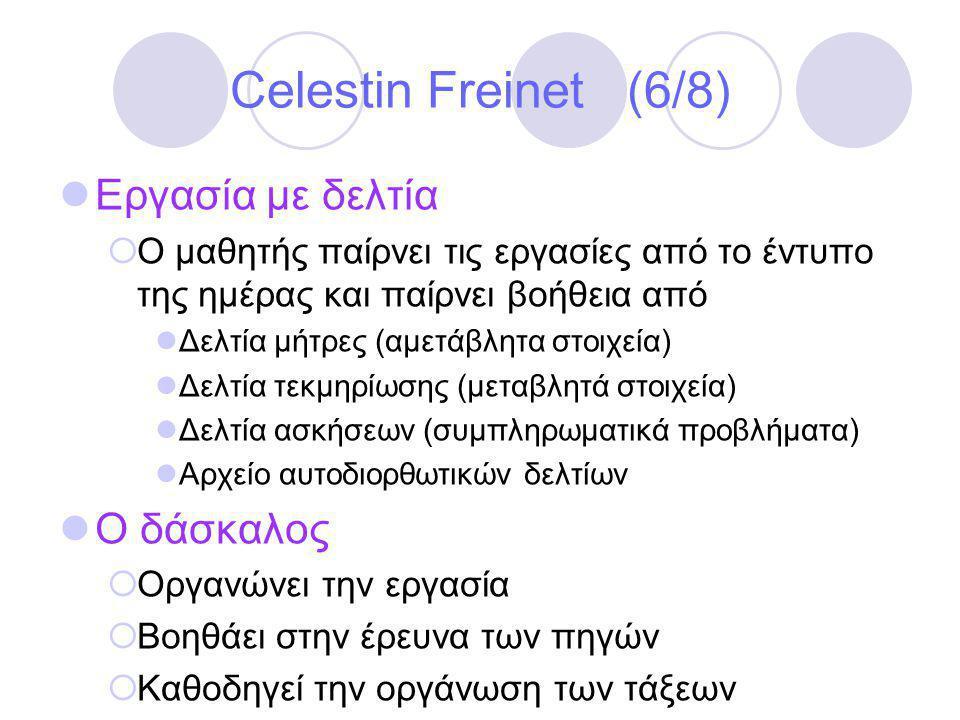 Celestin Freinet (6/8) Εργασία με δελτία Ο δάσκαλος