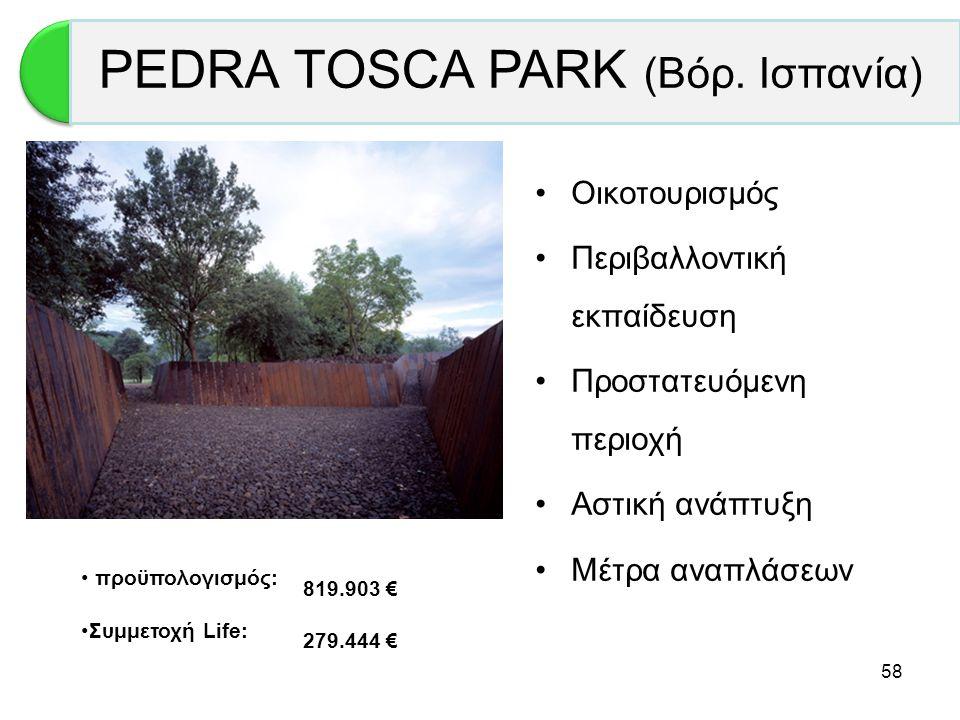 PEDRA TOSCA PARK (Βόρ. Ισπανία)