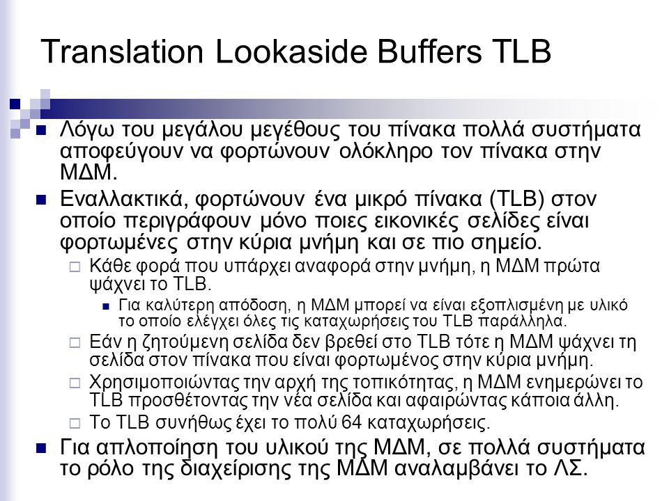 Translation Lookaside Buffers TLB