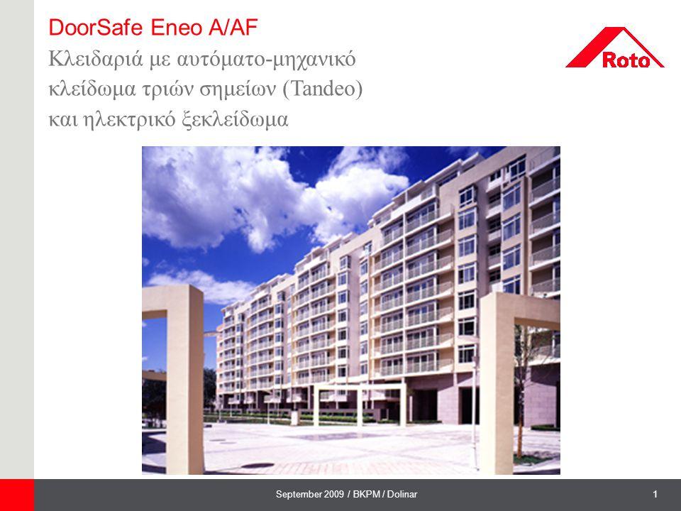 DoorSafe Eneo A/AF Κλειδαριά με αυτόματο-μηχανικό.