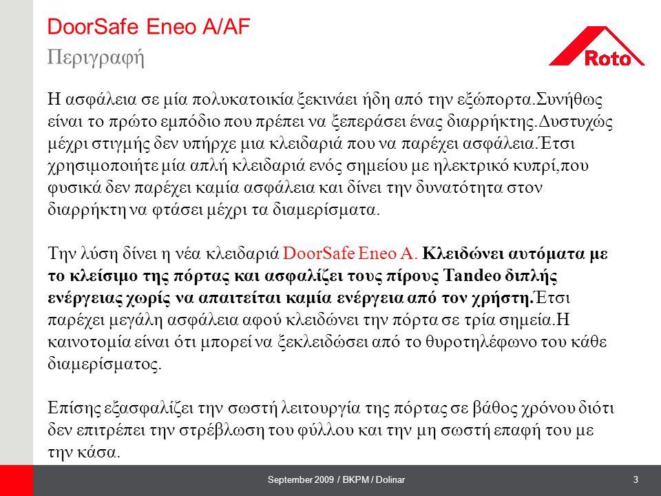 DoorSafe Eneo A/AF Περιγραφή