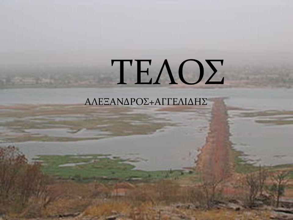 ΑΛΕΞΑΝΔΡΟΣ+ΑΓΓΕΛΙΔΗΣ