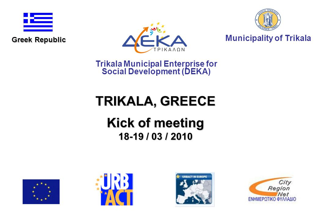 TRIKALA, GREECE Kick of meeting