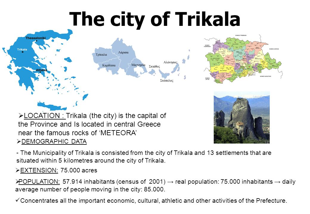 The city of Trikala 5.
