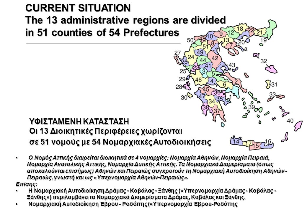 CURRENT SITUATION The 13 administrative regions are divided in 51 counties of 54 Prefectures