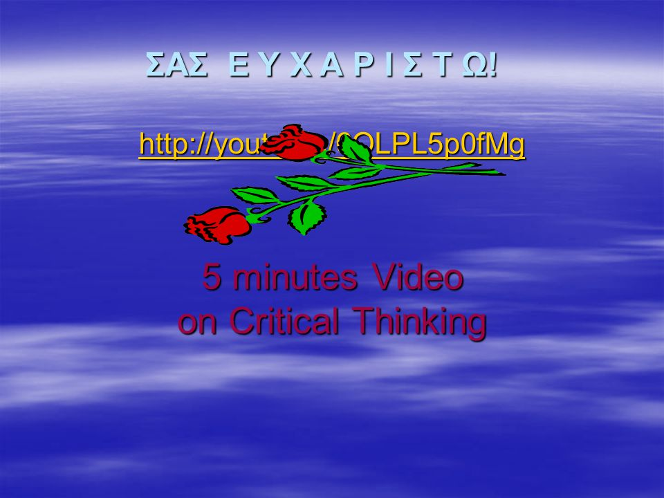 5 minutes Video on Critical Thinking