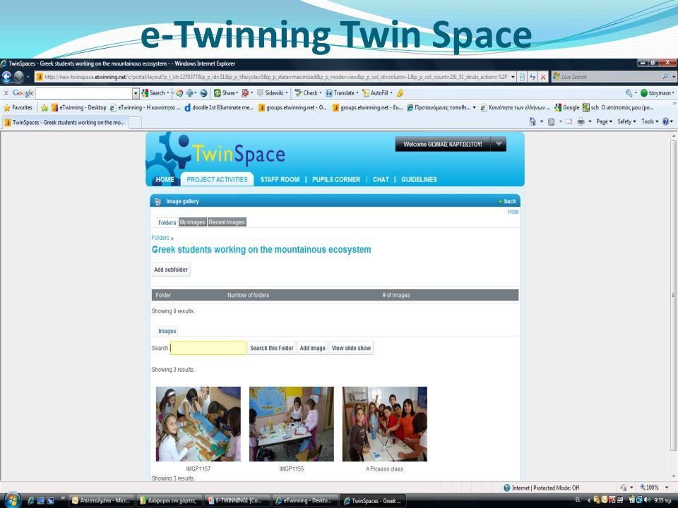 e-Twinning Twin Space