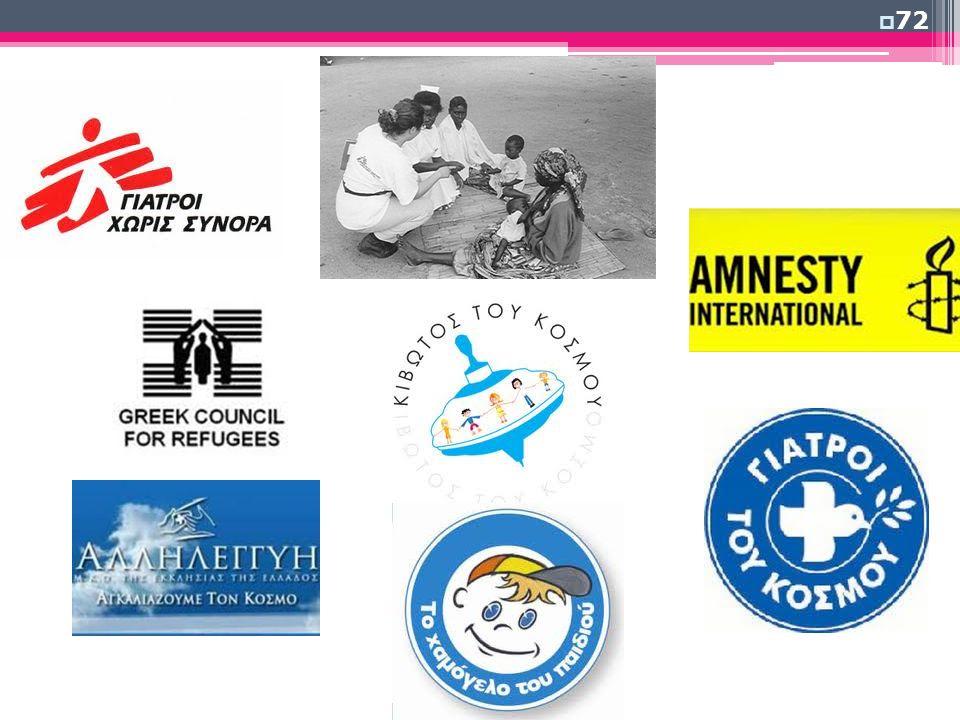 http://www. amnesty. org