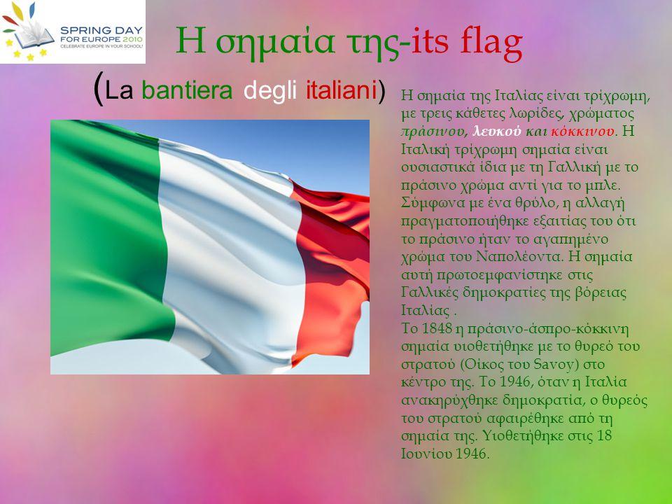 Η σημαία της-its flag (La bantiera degli italiani)
