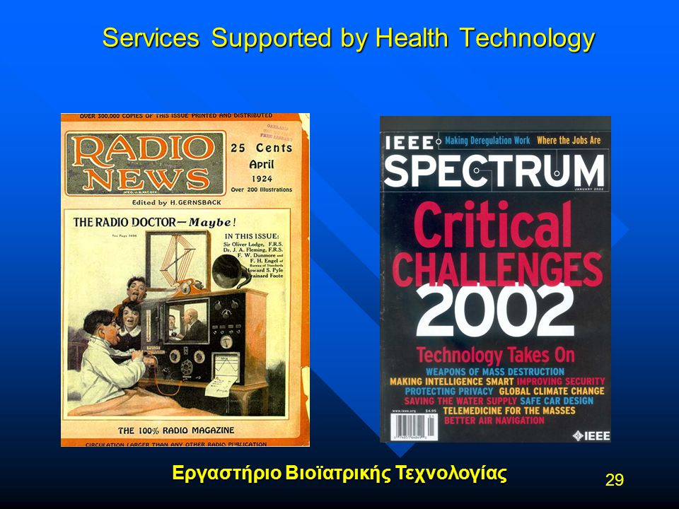 Services Supported by Health Technology
