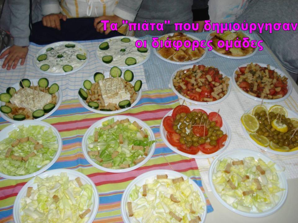 Τα πιάτα που δημιούργησαν
