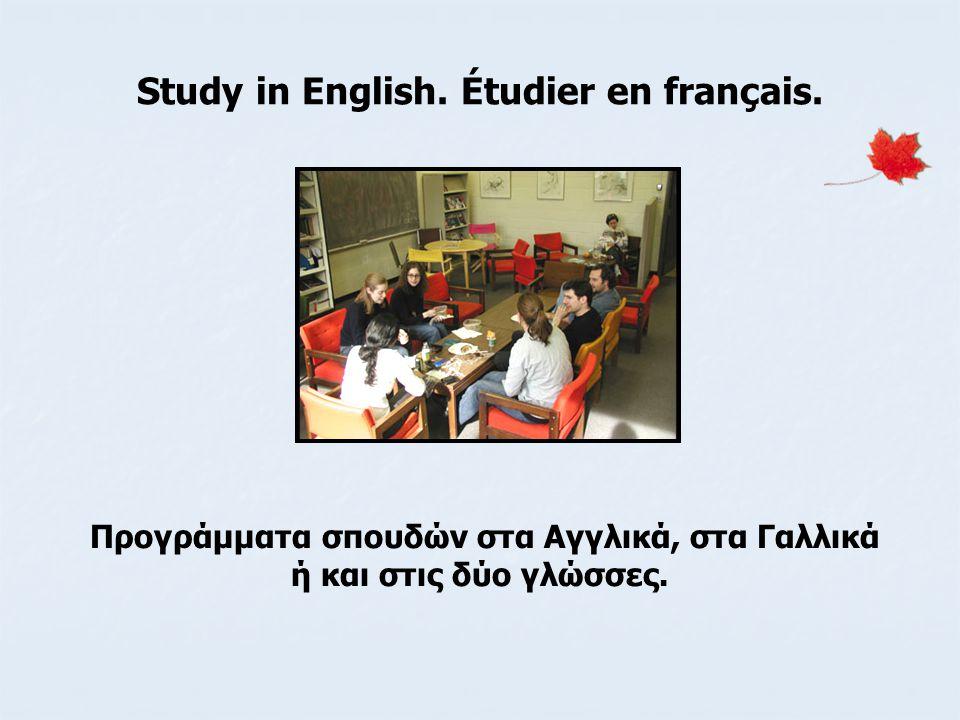 Study in English. Étudier en français.