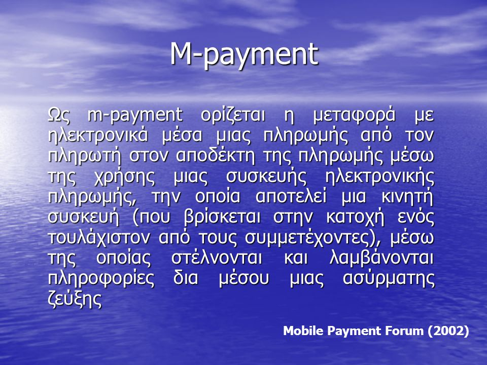 M-payment