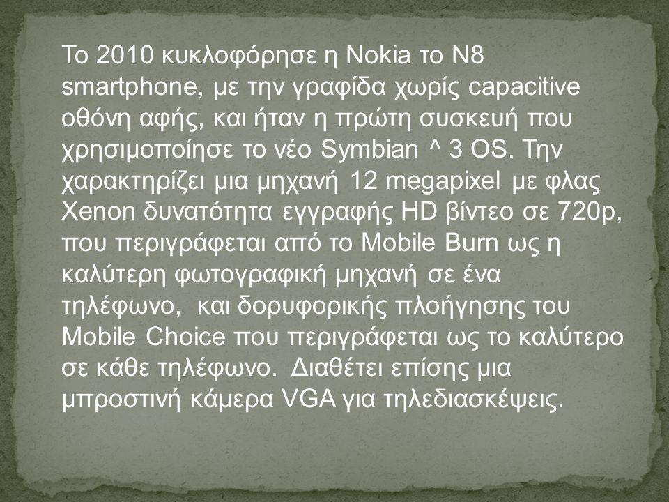 Το 2010 κυκλοφόρησε η Nokia το N8 smartphone, με την γραφίδα χωρίς capacitive οθόνη αφής, και ήταν η πρώτη συσκευή που χρησιμοποίησε το νέο Symbian ^ 3 OS.