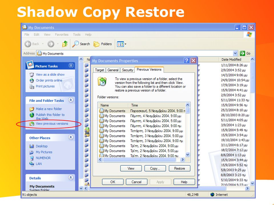 Shadow Copy Restore