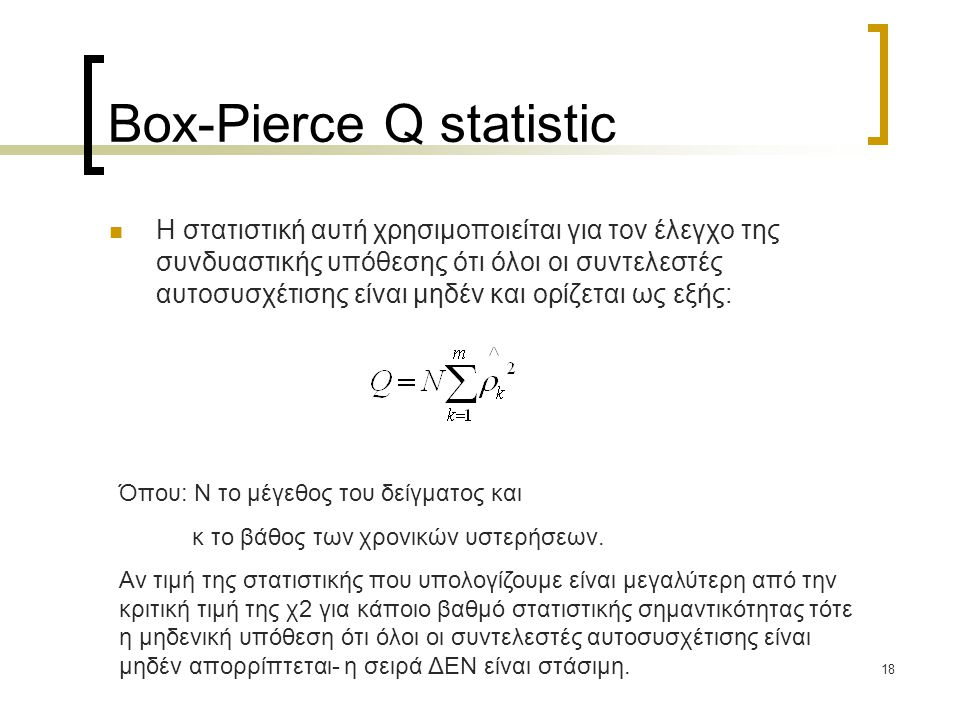 Box-Pierce Q statistic
