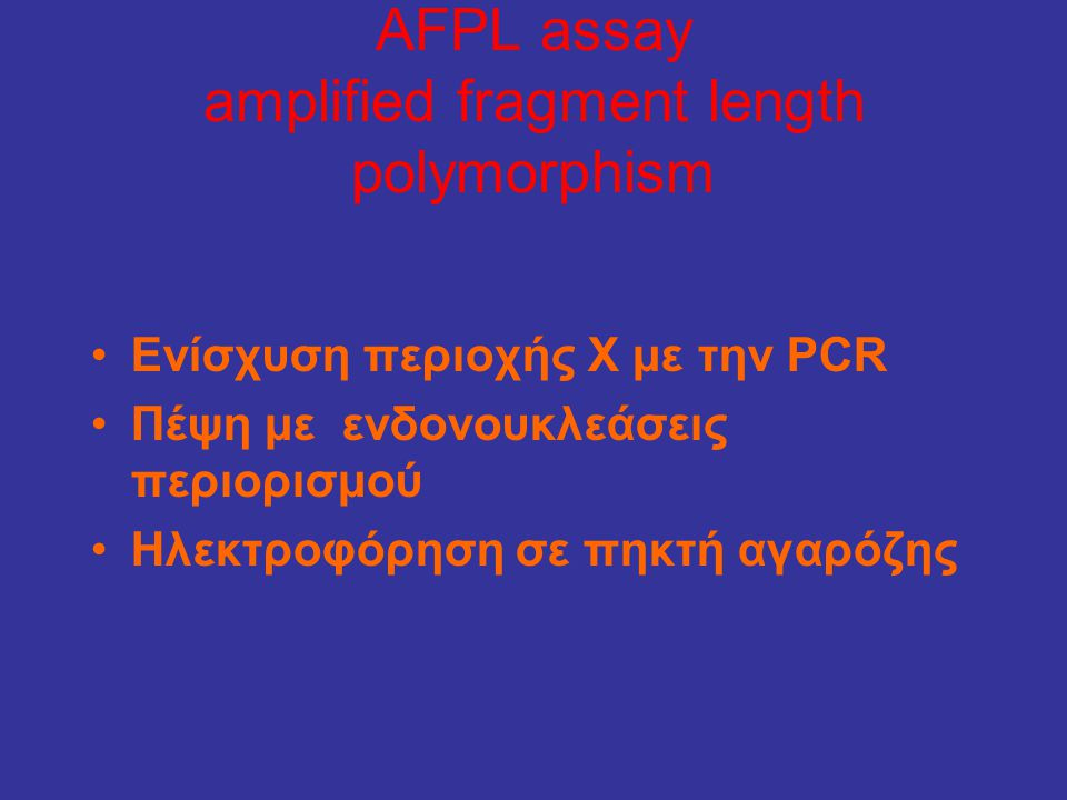 AFPL assay amplified fragment length polymorphism