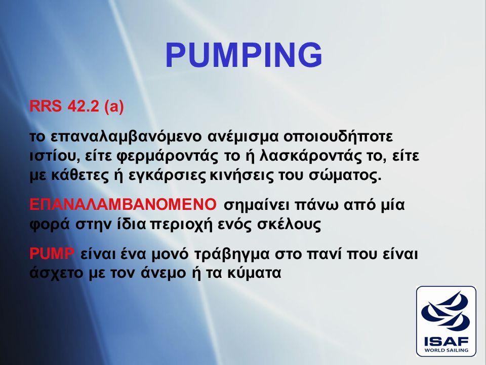 PUMPING RRS 42.2 (a)