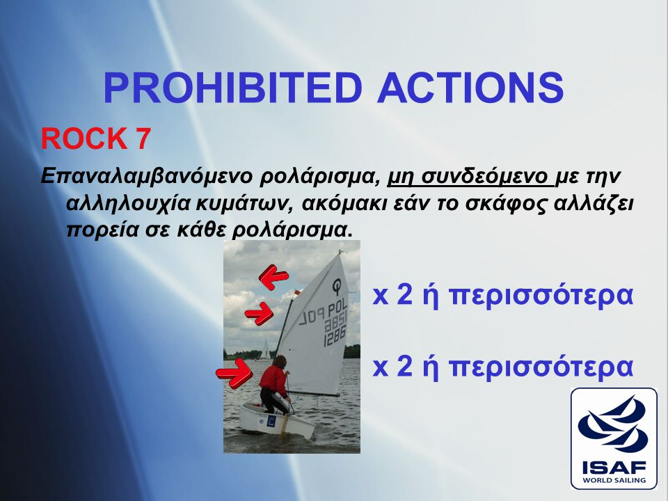PROHIBITED ACTIONS ROCK 7 x 2 ή περισσότερα x 2 ή περισσότερα