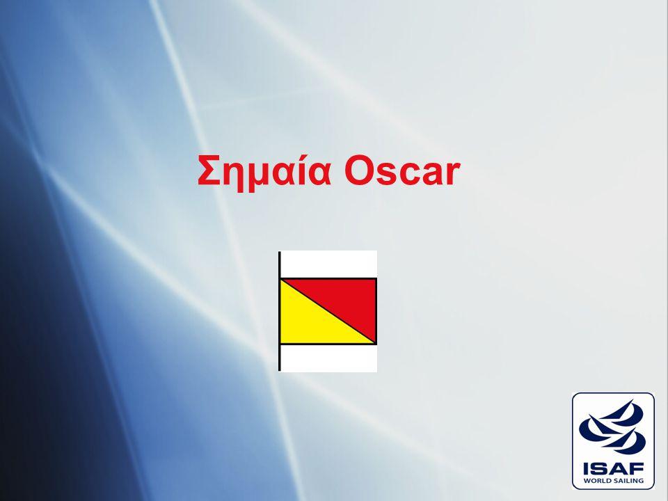 Σημαία Oscar