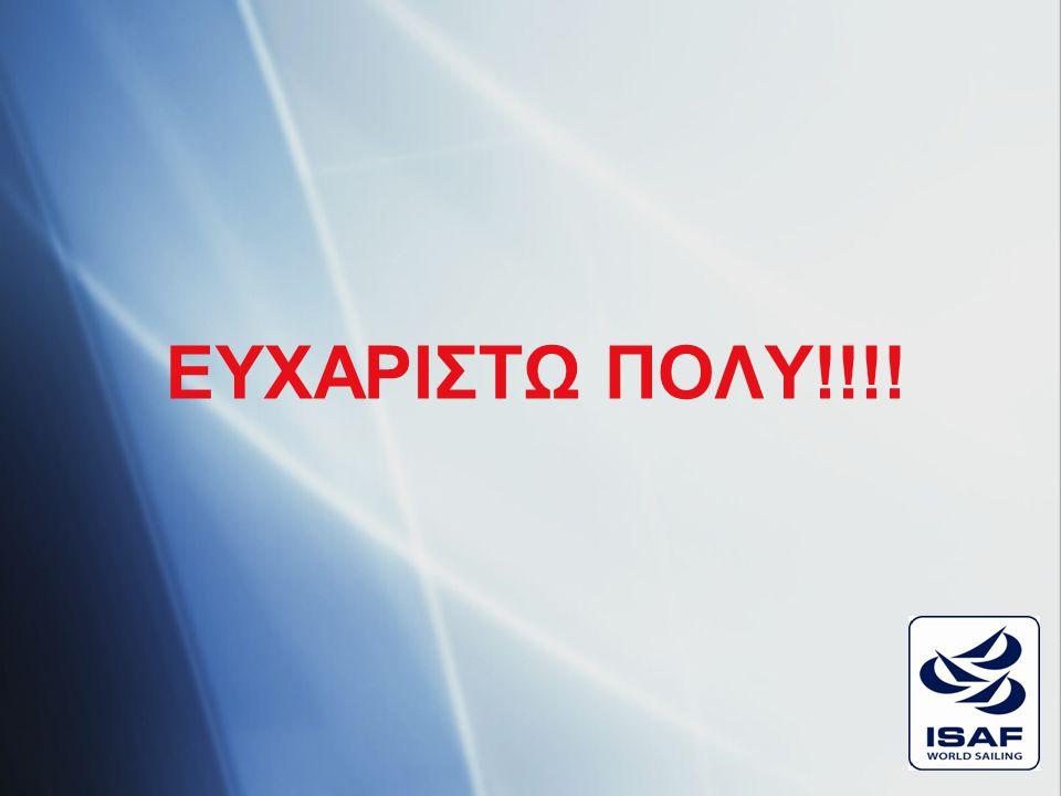 ΕΥΧΑΡΙΣΤΩ ΠΟΛΥ!!!!