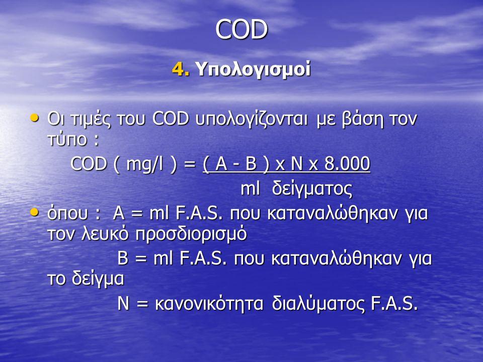 COD 4. Υπολογισμοί Οι τιμές του COD υπολογίζονται με βάση τον τύπο :