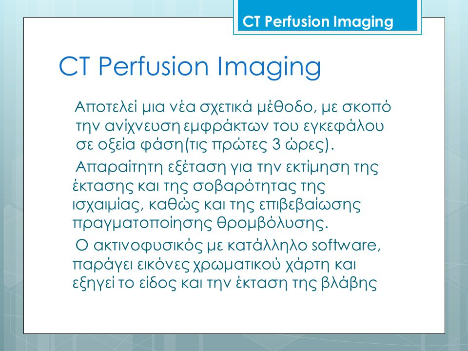 CT Perfusion Imaging CT Perfusion Imaging.