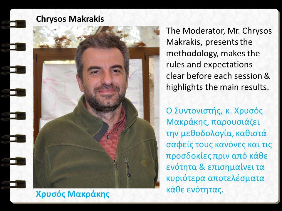 Chrysos Makrakis