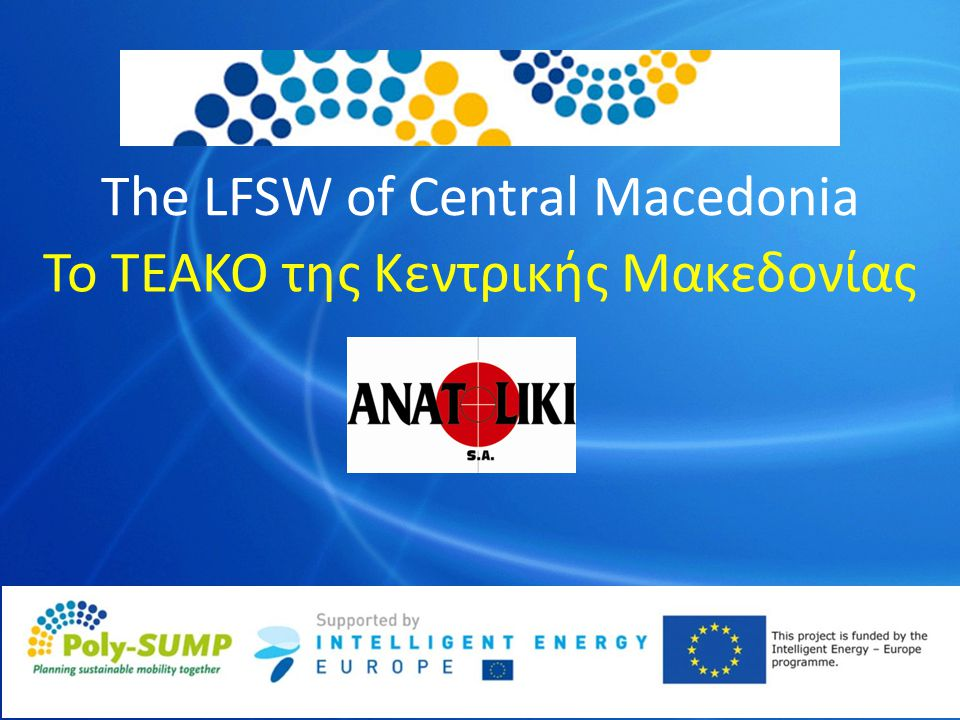 The LFSW of Central Macedonia