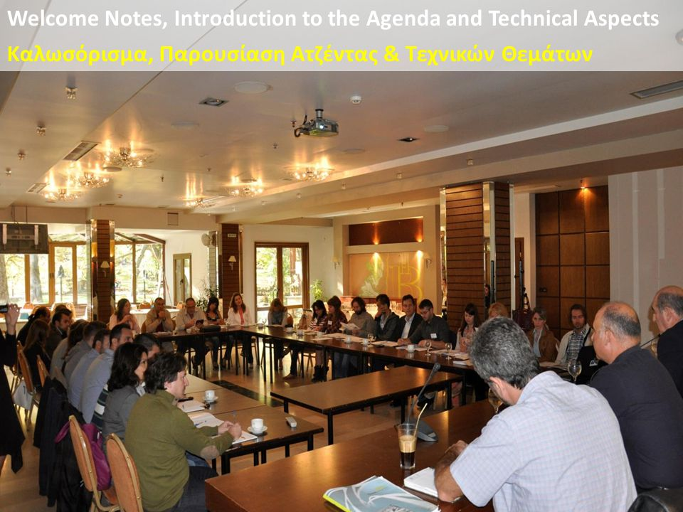 Welcome Notes, Introduction to the Agenda and Technical Aspects
