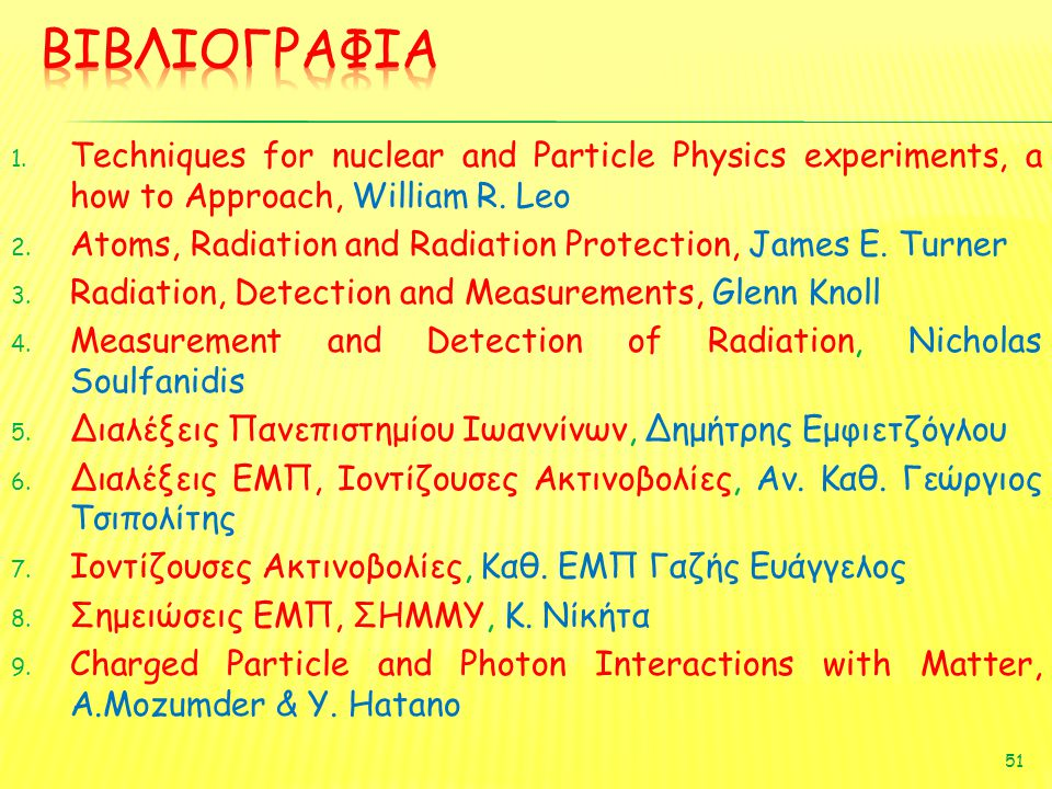ΒΙΒΛΙΟΓΡΑΦΙΑ Techniques for nuclear and Particle Physics experiments, a how to Approach, William R. Leo.