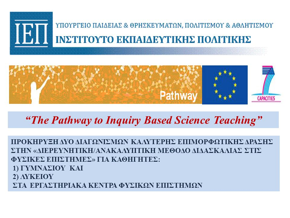 The Pathway to Inquiry Based Science Teaching