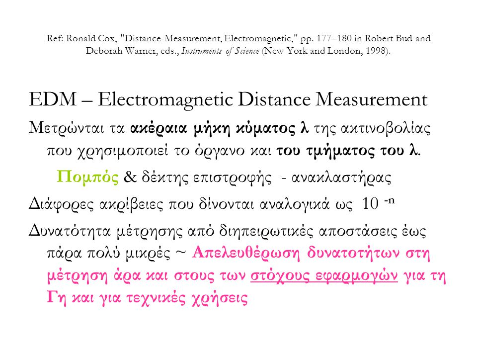 EDM – Electromagnetic Distance Measurement