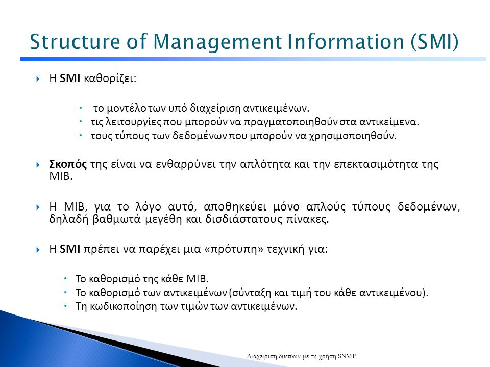 Structure of Management Information (SMI)