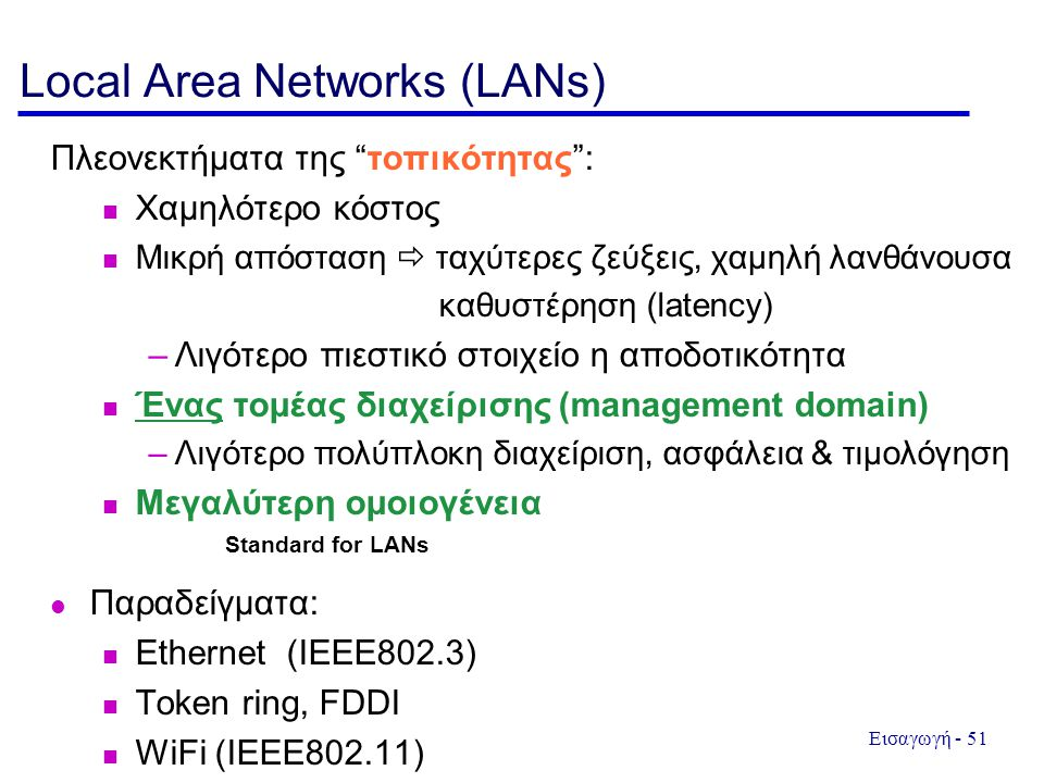 Local Area Networks (LANs)