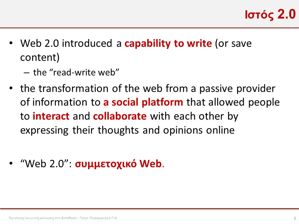 Web 2.0 introduced a capability to write (or save content)