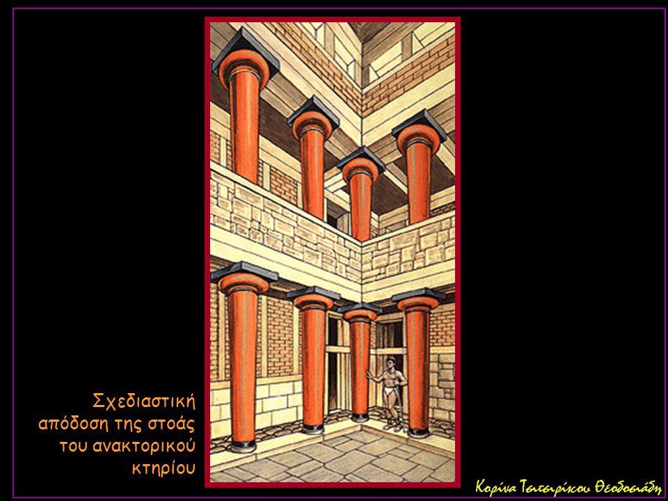 Σχεδιαστική απόδοση της στοάς του ανακτορικού κτηρίου