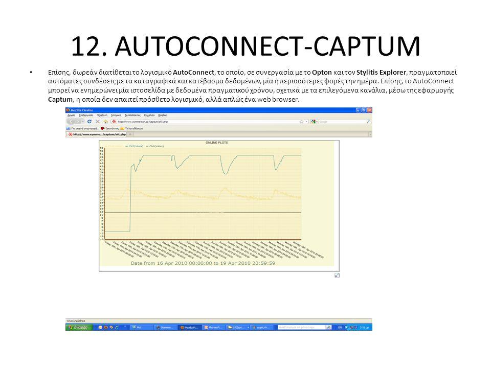 12. AUTOCONNECT-CAPTUM