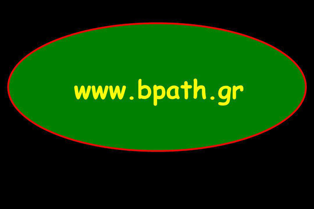 www.bpath.gr