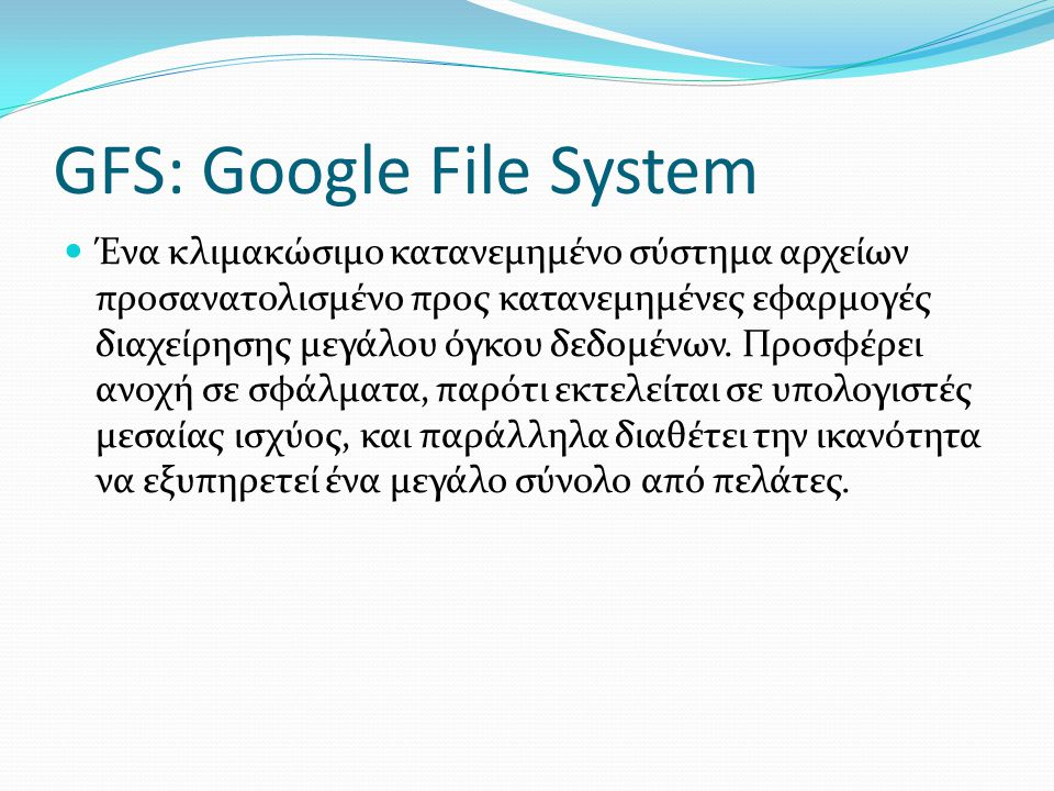 GFS: Google File System