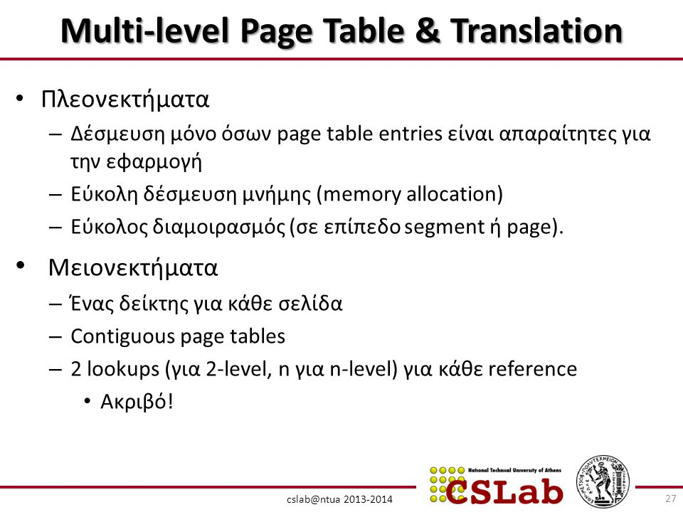 Multi-level Page Table & Translation