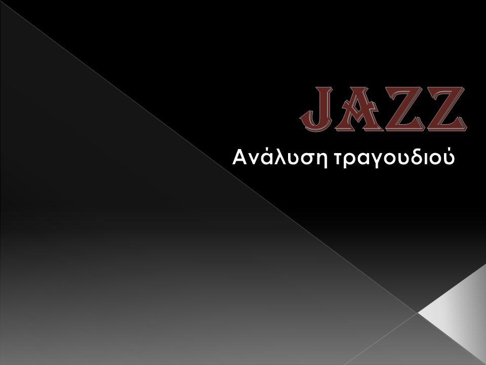 Jazz Ανάλυση τραγουδιού