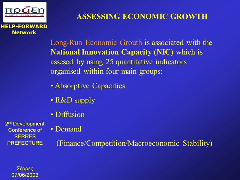 ASSESSING ECONOMIC GROWTH