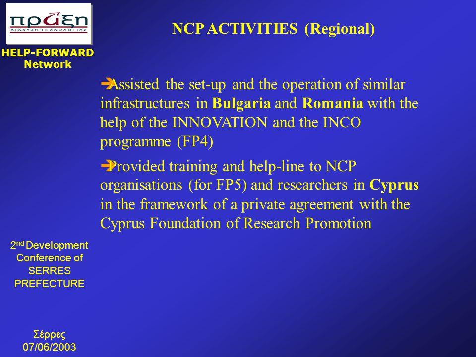 NCP ACTIVITIES (Regional)