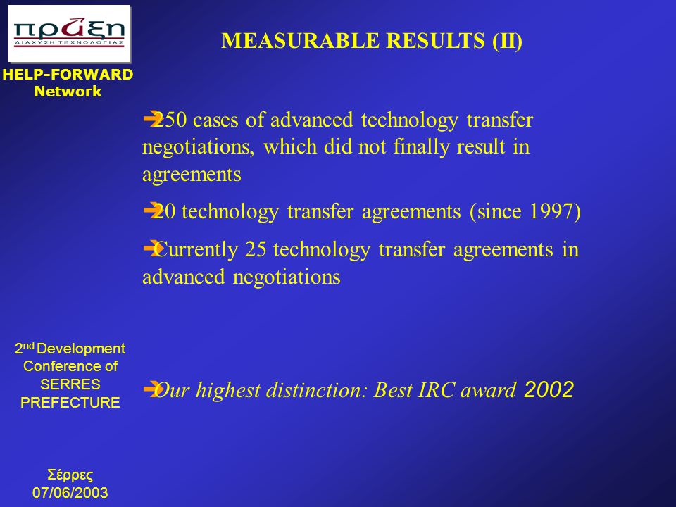 MEASURABLE RESULTS (II)