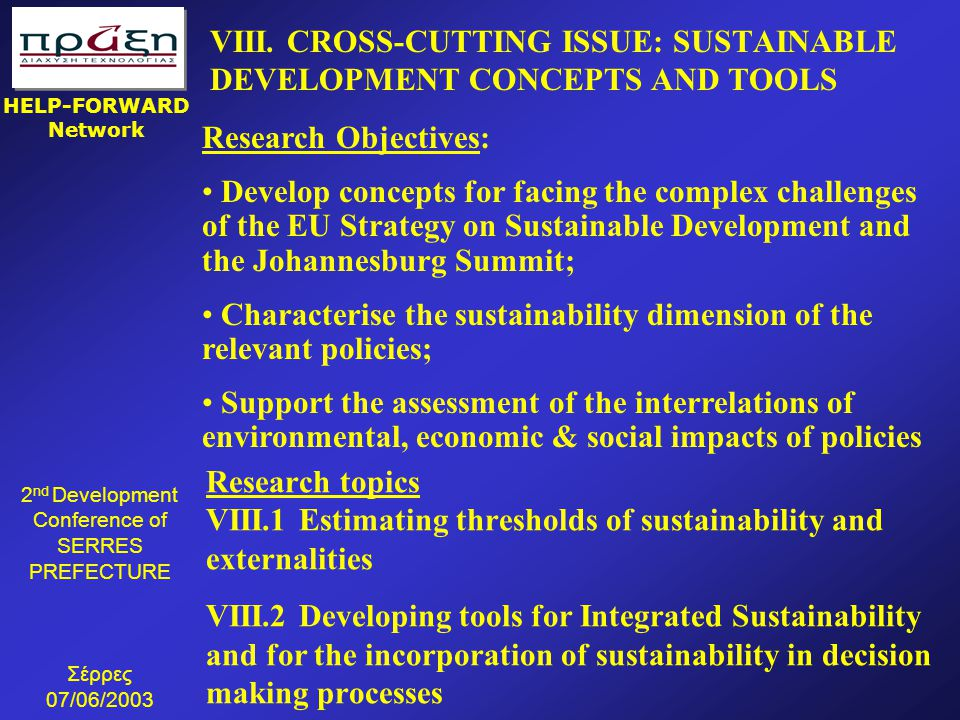 VIII. CROSS-CUTTING ISSUE: SUSTAINABLE DEVELOPMENT CONCEPTS AND TOOLS