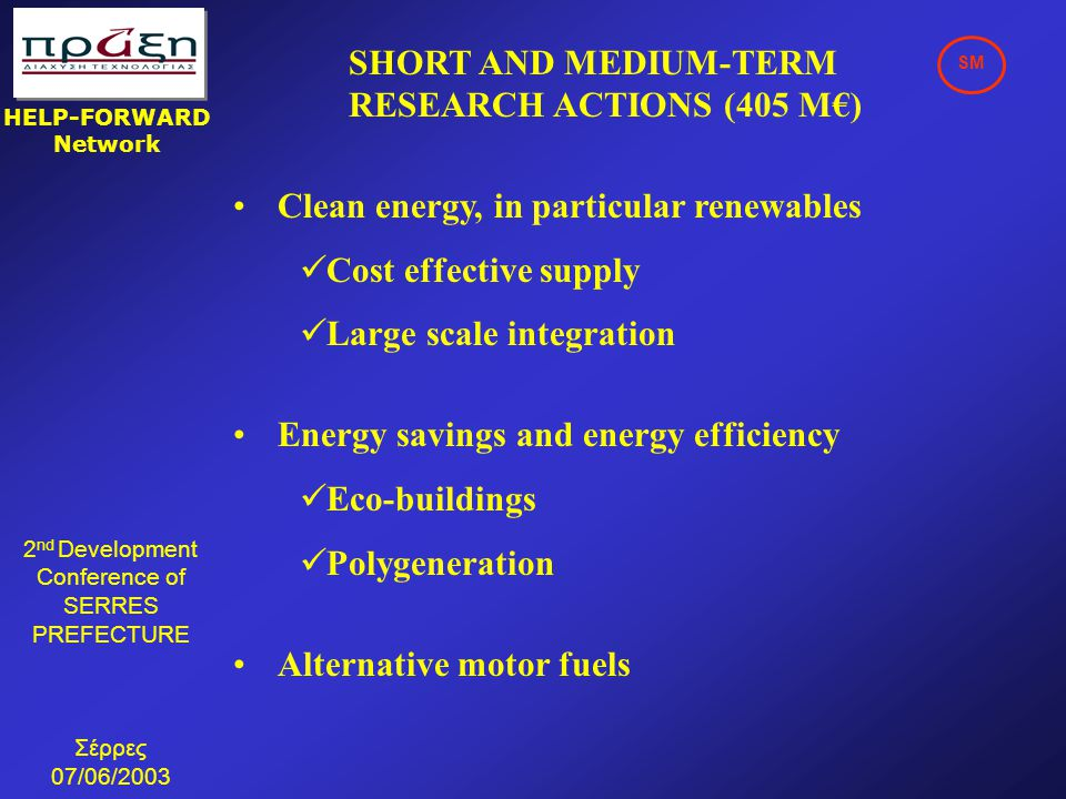 SHORT AND MEDIUM-TERM RESEARCH ACTIONS (405 M€)