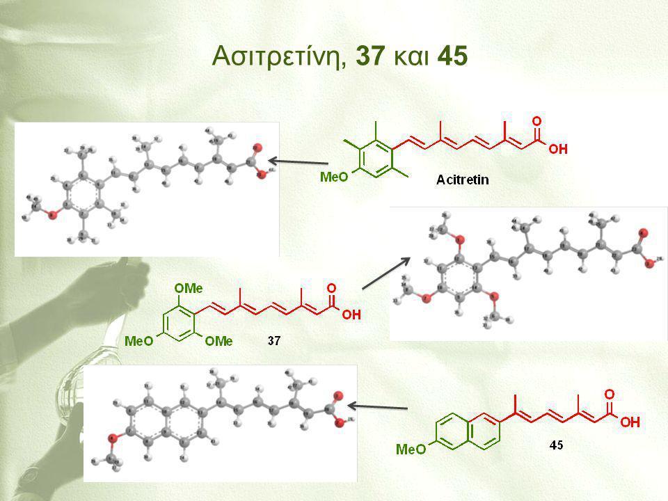 Ασιτρετίνη, 37 και 45