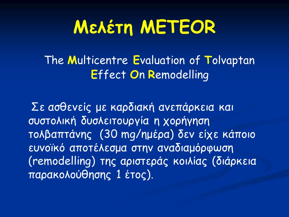 The Multicentre Evaluation of Tolvaptan Effect On Remodelling